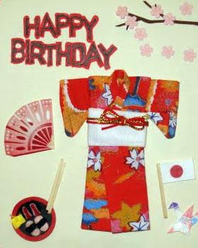 japan-birthday