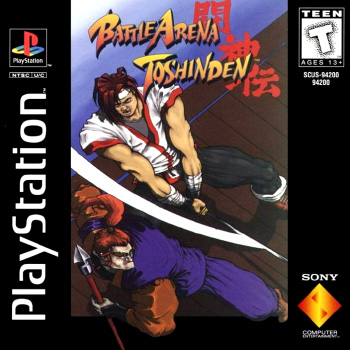 battle_arena_toshinden