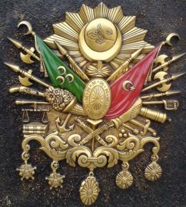 Osmanli Nişani